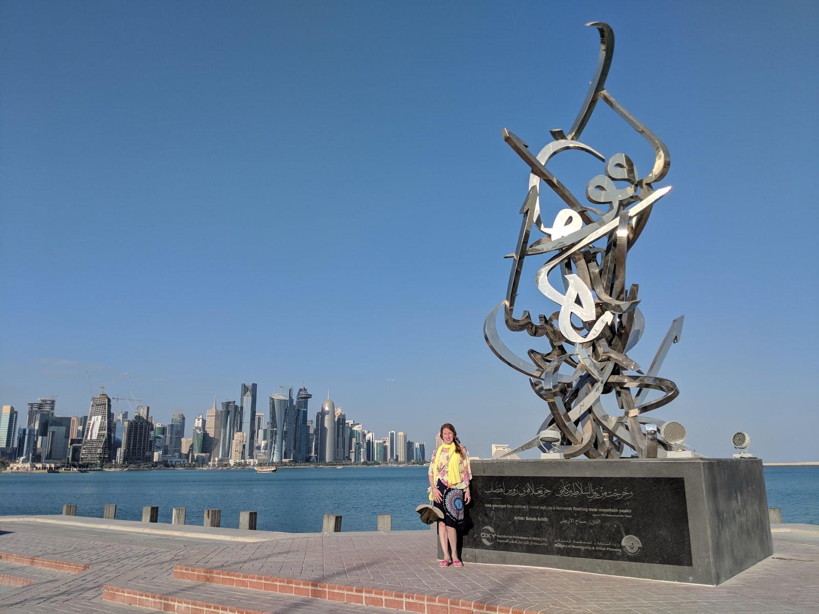 Corniche a Doha
