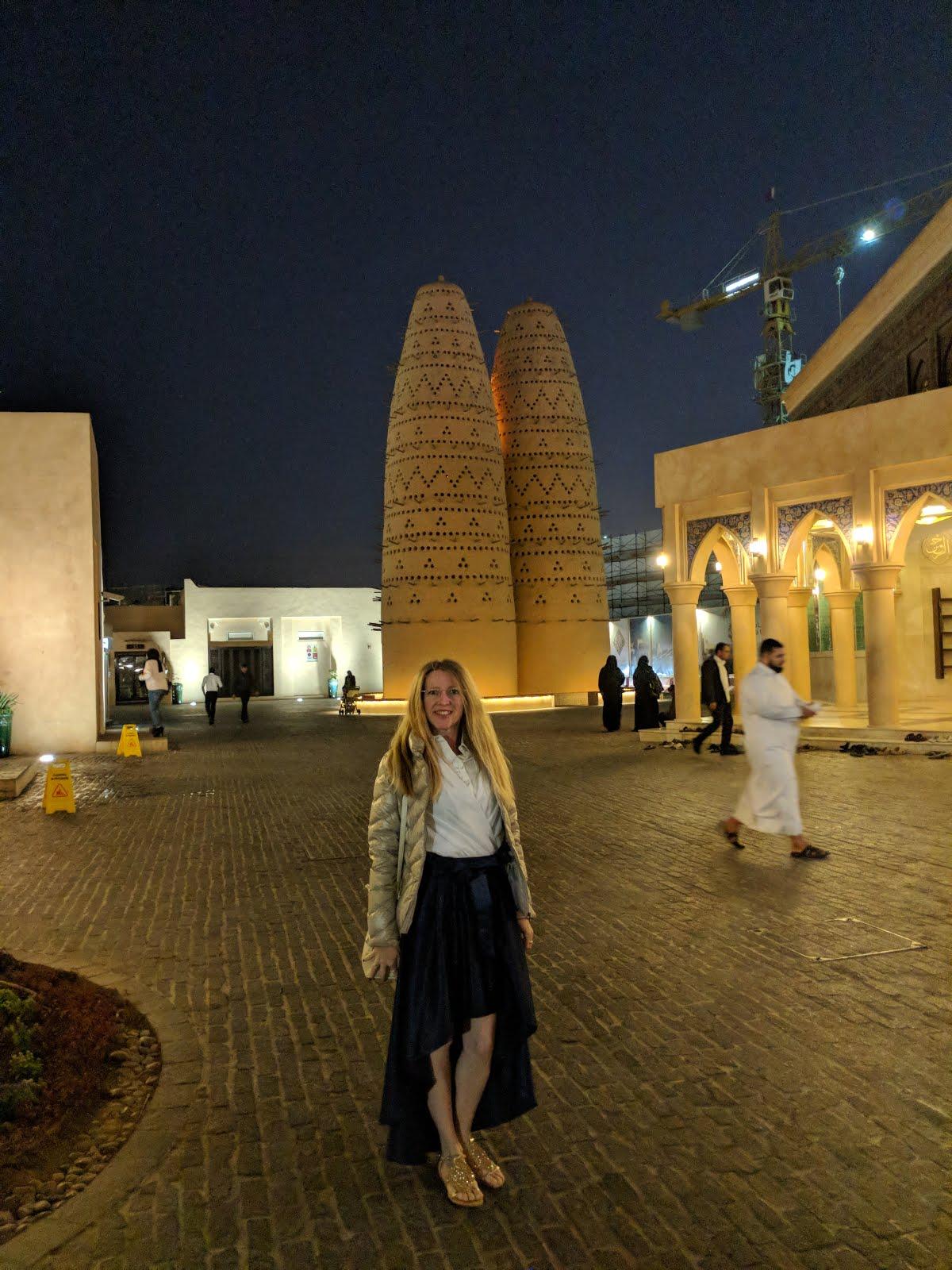 Qatar Doha Katara