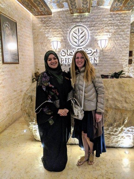 Qatar Doha Ard Canaan